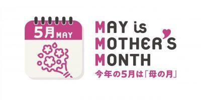 MothersMonthlogoB.jpg